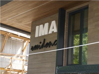 Comision 0% Zoo Baneasa Ima Residence apartament lux 4 camere si terasa 58 mp
